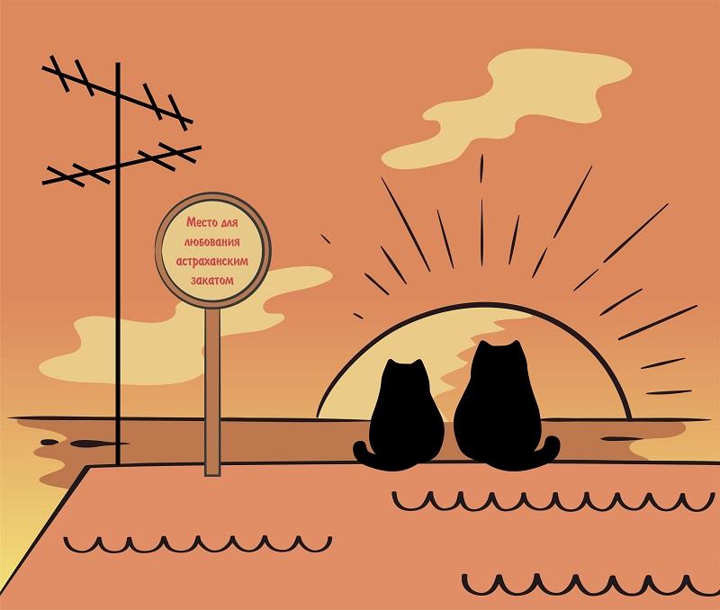 На набережной хотят установить место для любования астраханским закатом