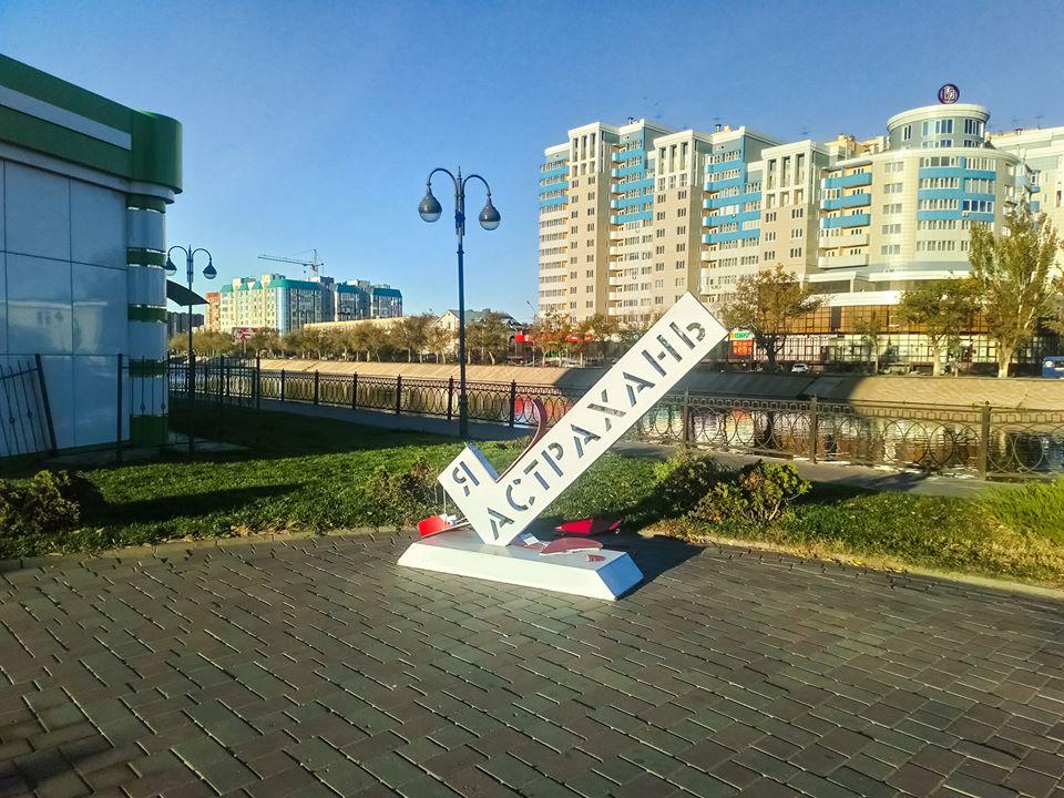Вандалы снова сломали знак «Я люблю Астрахань»