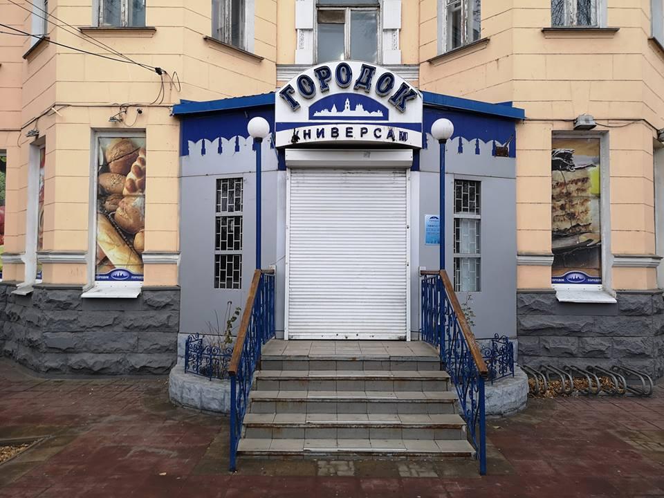 В Астрахани закрылся очередной магазин сети «Городок»