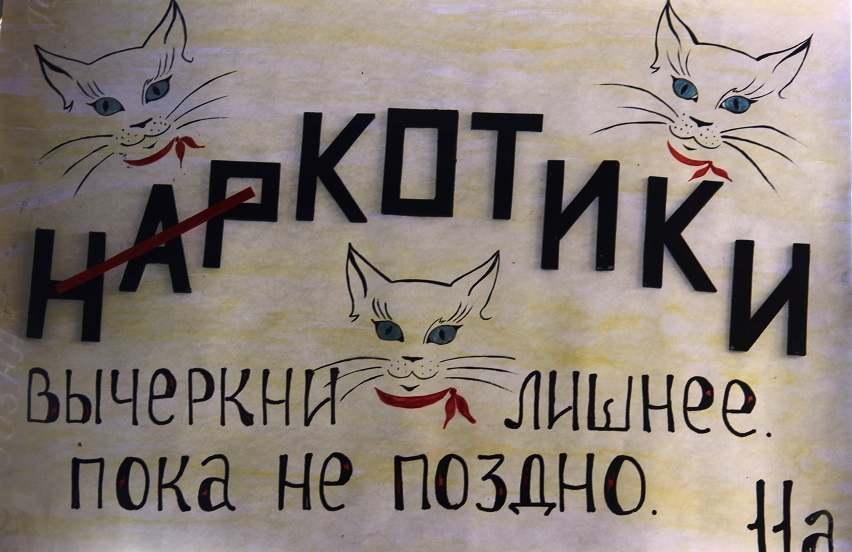 В Астраханской области наблюдается рост числа наркоманов