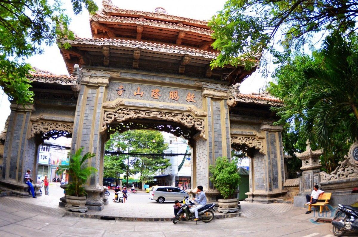 Неизвестный Вьетнам