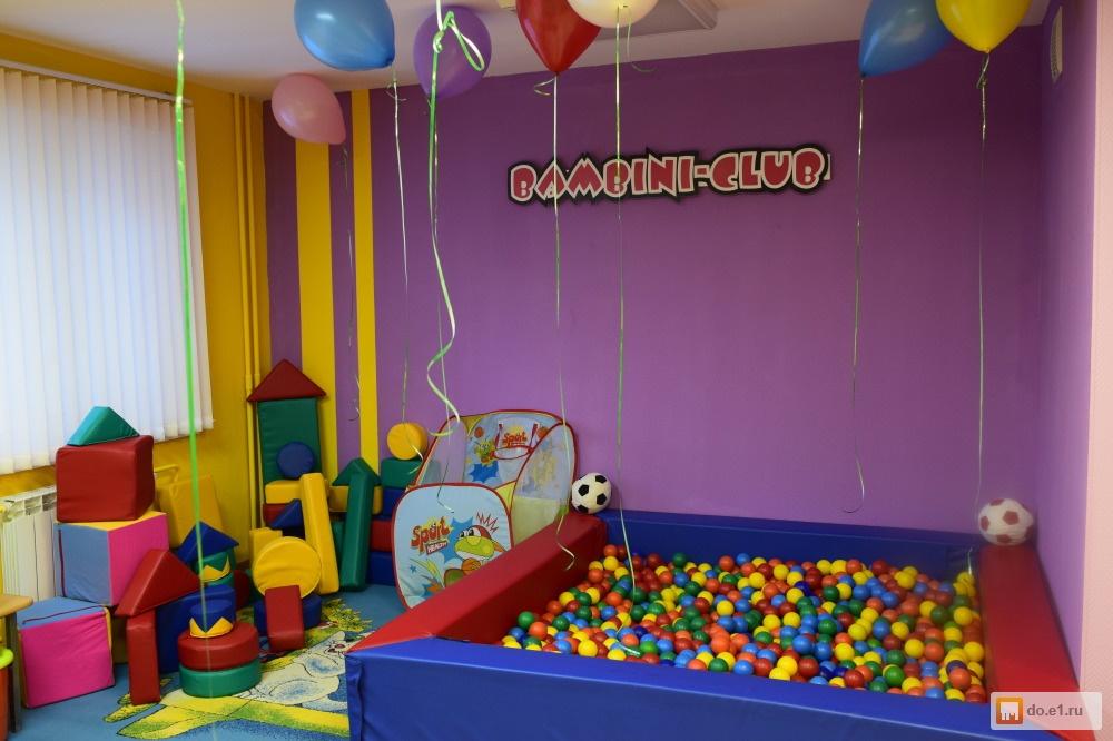 Частный детский сад в Жилгородке закрыли из-за инфекции