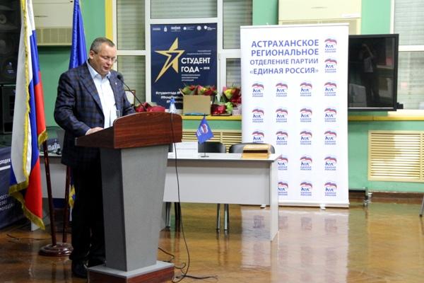 Игорь Мартынов: «Выборы президента показали, что астраханцы поддерживают курс развития России»