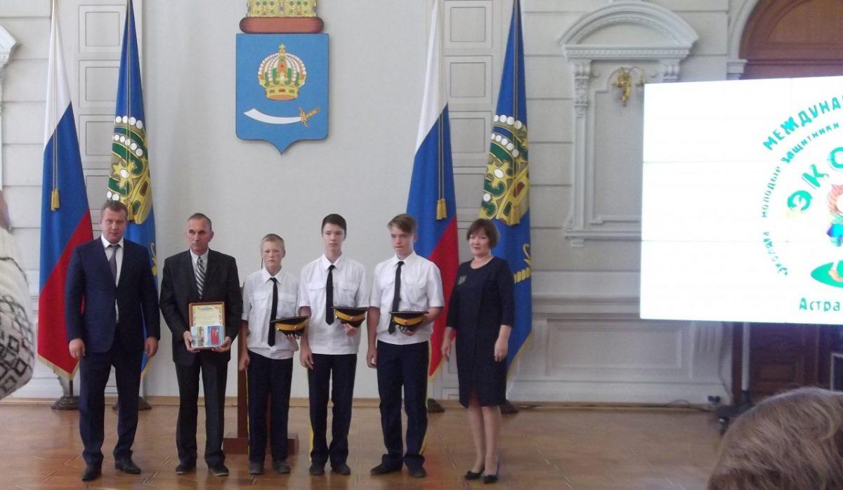 В Астрахани наградили победителей конкурса «Голубой патруль»
