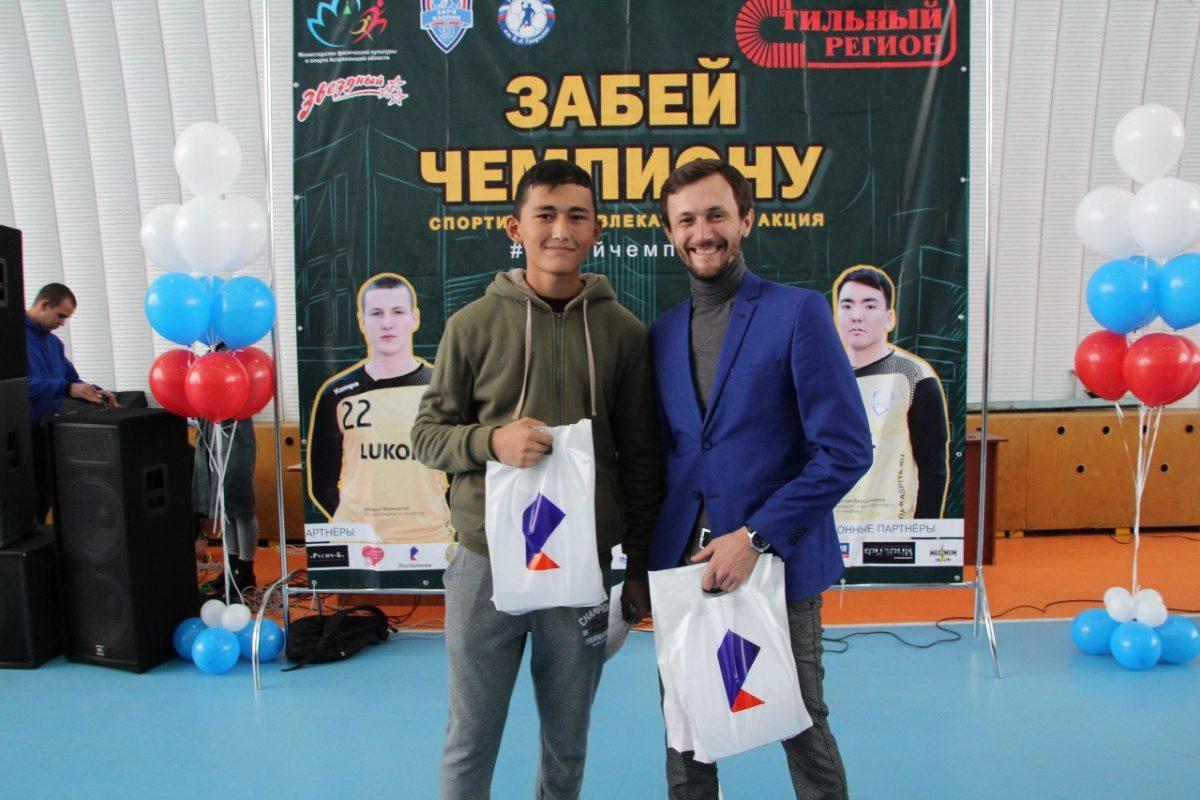 «Ростелеком» в Астраханской области представил новый онлайн сервис для школьников