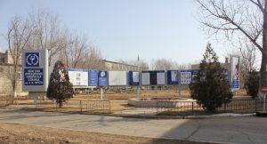 На ремонт инфекционной больницы в Астрахани выделят 260 млн рублей