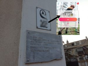 Табличка на здании администрации Астрахани по-прежнему ведет на порносайт
