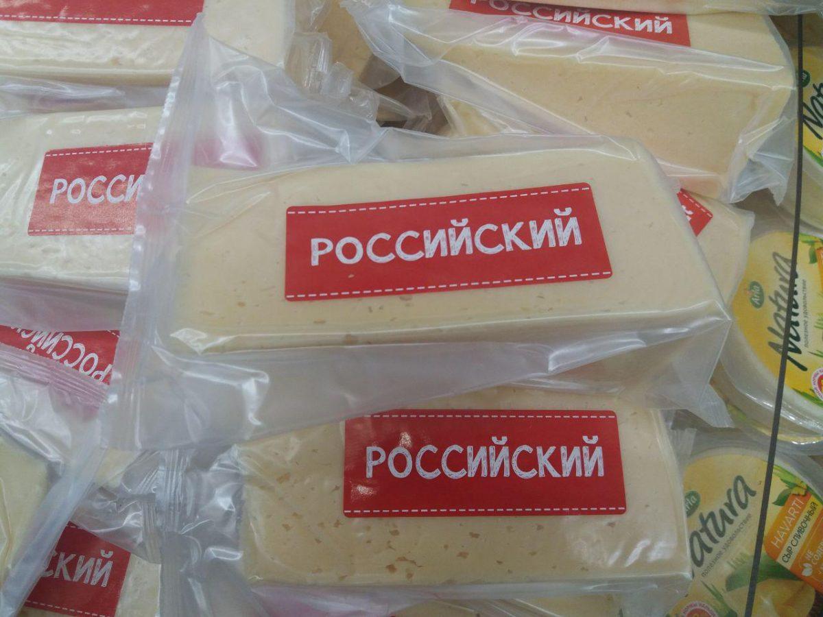 Цены на сыр в Астрахани одни из самых низких в России