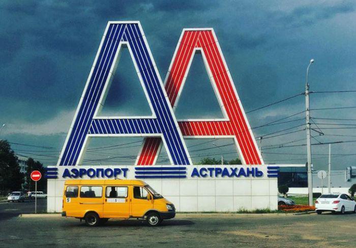Астраханцы возмущены отсутствием бесплатной парковки возле аэропорта