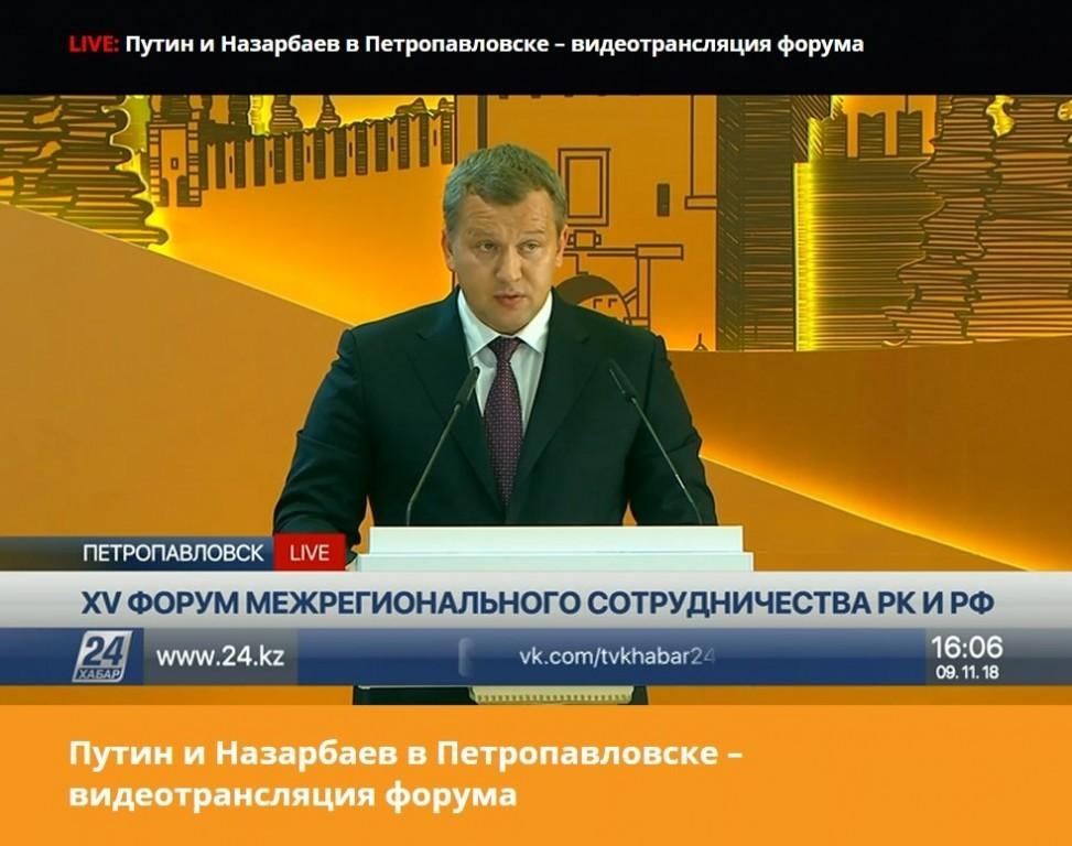 Сергей Морозов выступил в Казахстане с речью о портах и туризме