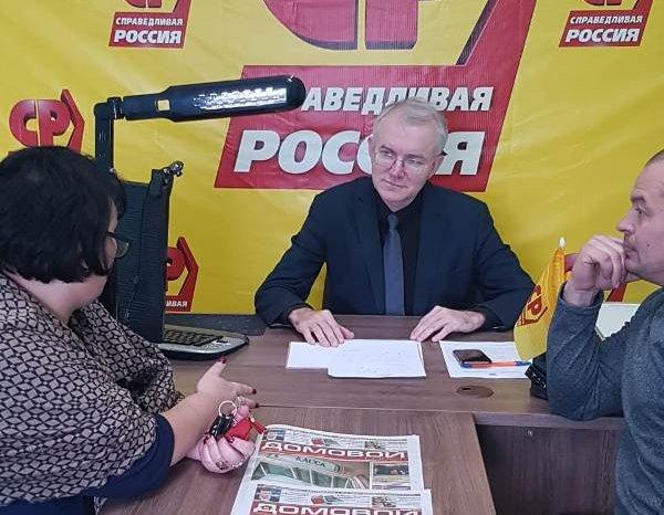 В Харабалинском районе появилась приемная «Справедливой России»