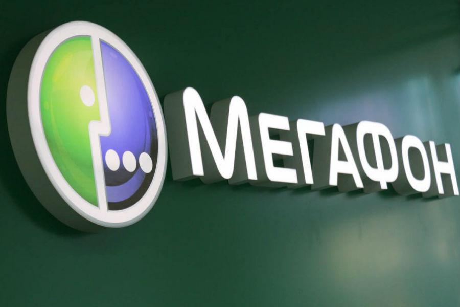 «Арбуз» спросил компанию «МегаФон» о повышении цен на связь с Нового года