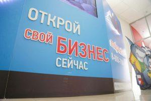 Расул Султанов: В регионе развивается малое предпринимательство