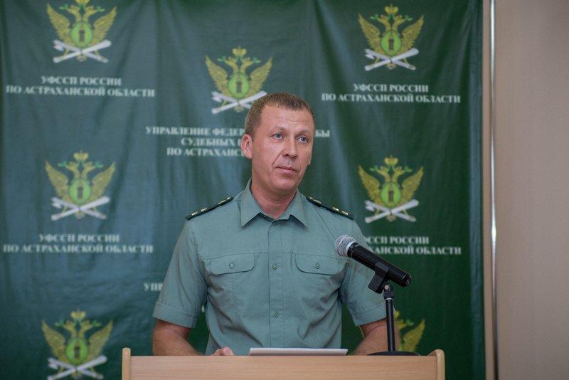 В Астрахани вынесли приговор бывшему главному судебному приставу региона