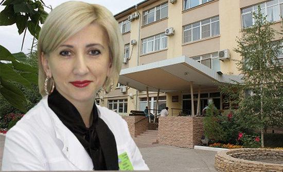 Министром здравоохранения Астраханской области стала женщина