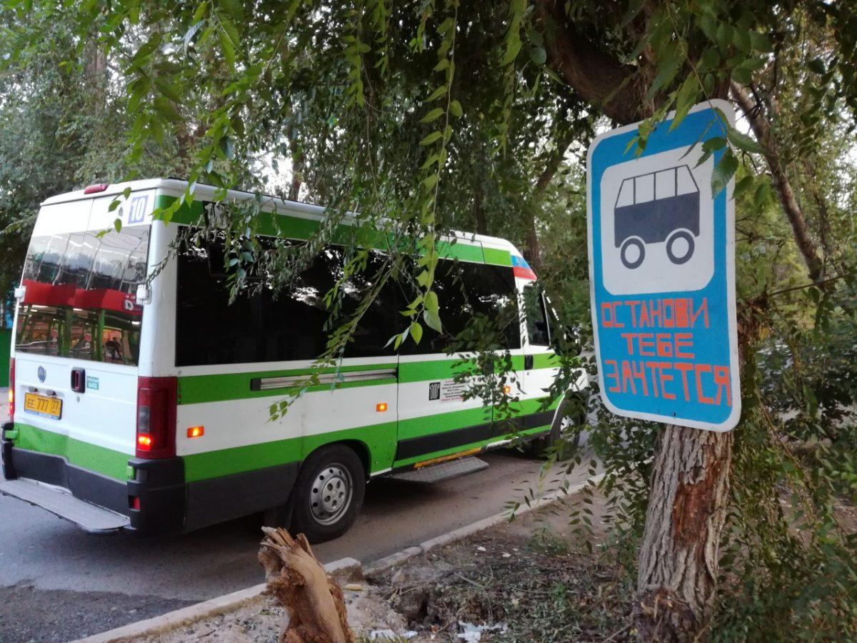 Астраханских перевозчиков поругали за продажу и аренду маршрутов на «Авито»