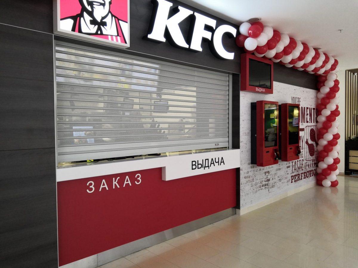 В Астрахани открывают второй ресторан KFC