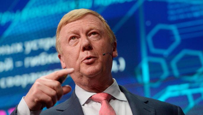Анатолий Чубайс призвал россиян сказать спасибо олигархам