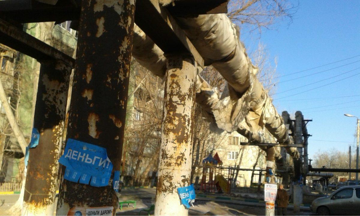 Как в Астрахани включали отопление: суды, иски, аварийность и неготовность