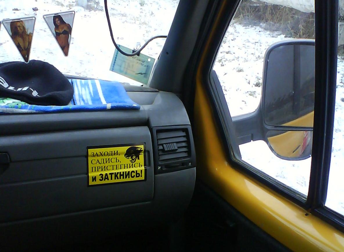В Астрахани вырастет стоимость проезда на автобусах и маршрутках