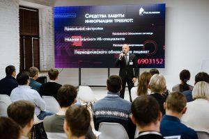 Ростелеком» рассказал о кибербезопасности астраханскому крупному бизнесу
