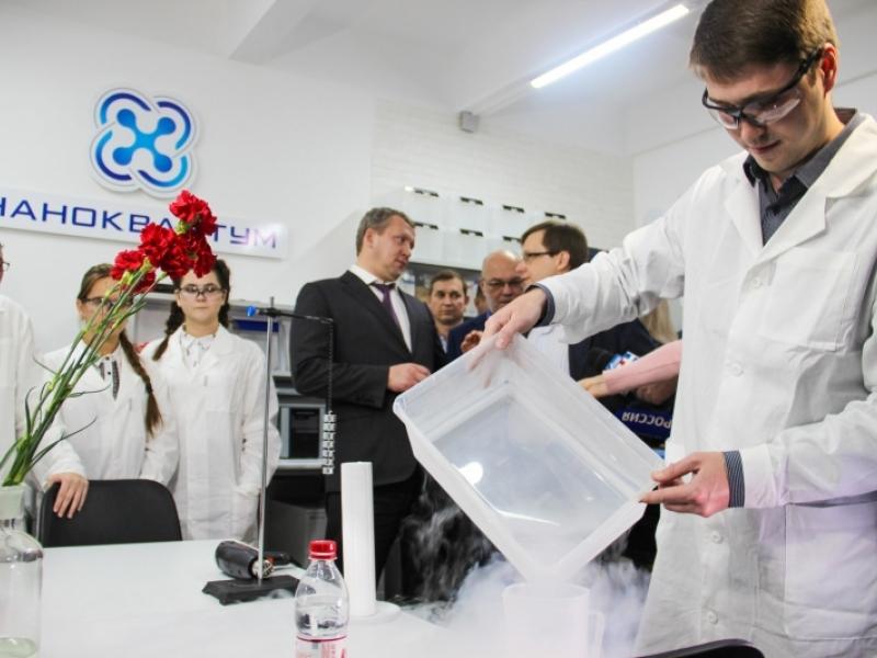 В Астрахани открыли первый технопарк кванториум