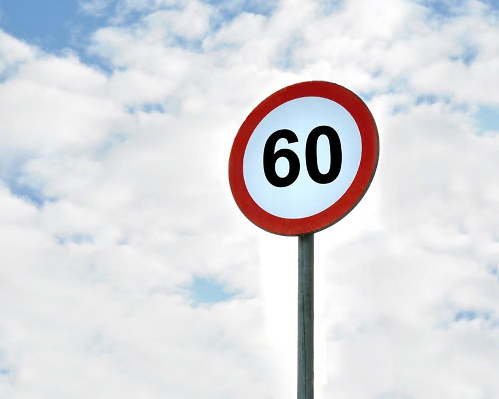 Штрафы за превышение скоростного лимита на 10 км/ч вернутся весной