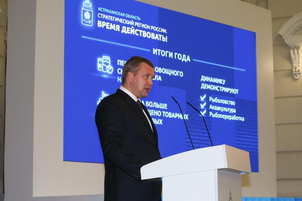 Сергей Морозов рассказал о сборе свыше 2 млн тонн овощей