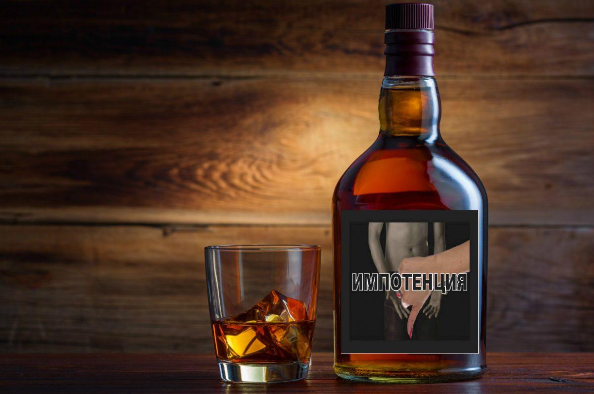 Минздрав — против картинок «Алкоголь убивает» на бутылках