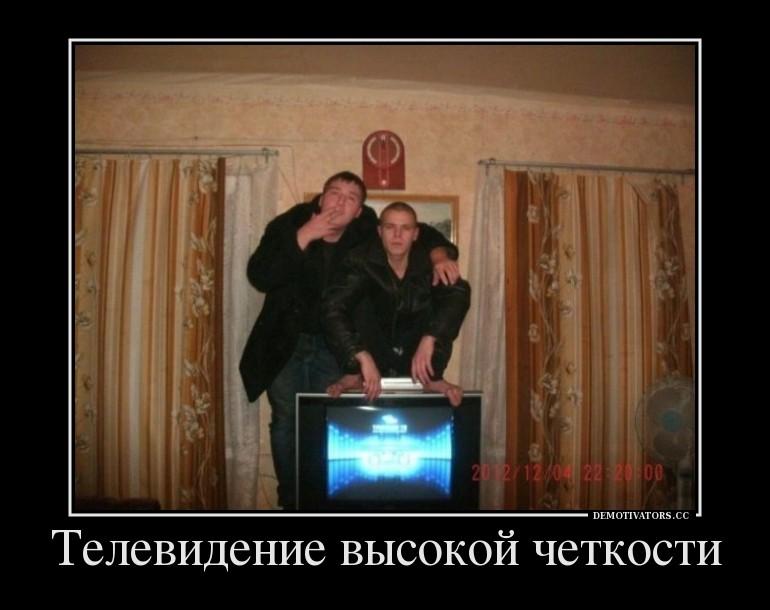 Размещен график отключения аналогового телевещания в областях Российской Федерации