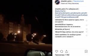 Водитель прокатился по астраханской набережной и снял радостное видео