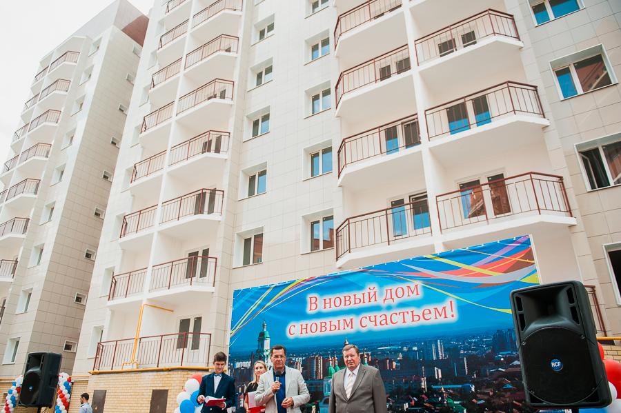 Эксперты: покупать квартиру в Астрахани выгоднее чем в Москве