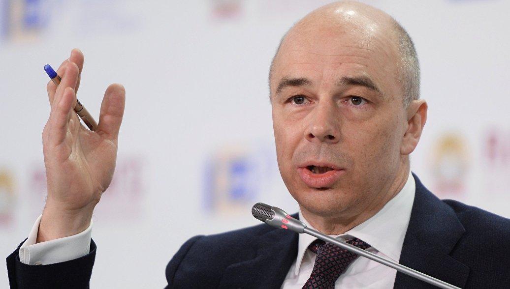Министра финансов РФ удивила реакция граждан на пенсионную реформу
