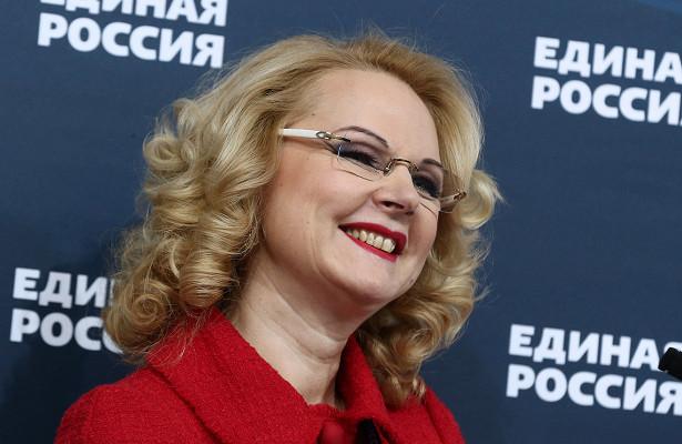 Олег Шеин решил вывести вице-премьера Голикову на чистую воду