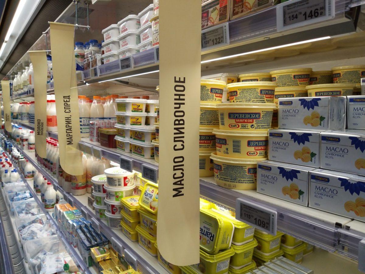 Дмитрий Медведев изменил правила продажи молочных продуктов