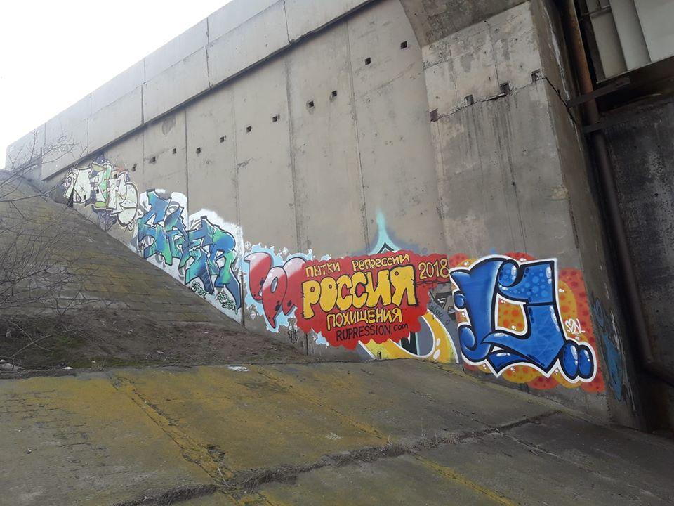В Астрахани появилось граффити против пыток спецслужб