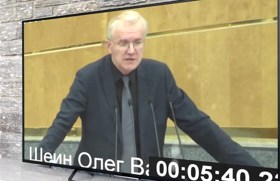 Олег Шеин раскритиковал правительство России за некомпетентность и обман населения
