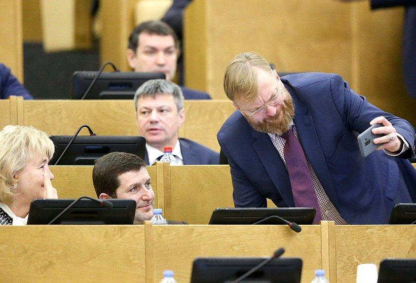 На комфортные условия для депутатов Госдумы потратят 3,4 млрд рублей