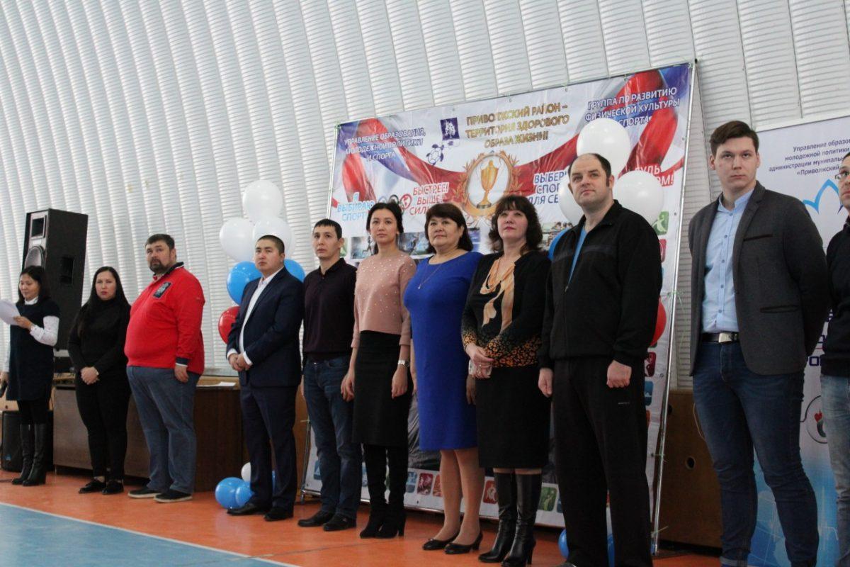 В Приволжском районе открыли Год здоровья