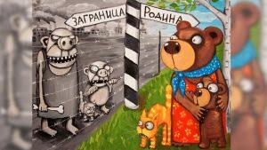 Россияне верят, что живут в развитой и передовой стране