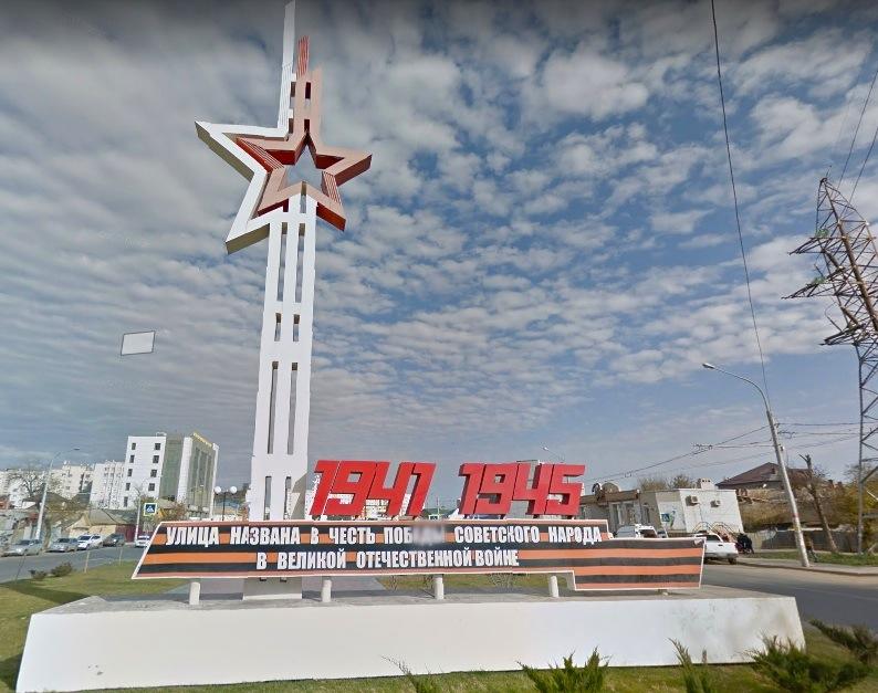 В сквере Победы снова горит надпись «1941 — 1945»