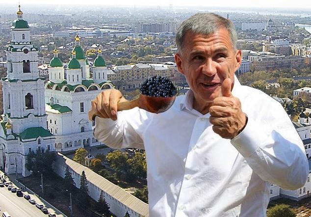 Весной Астрахань посетит Рустам Минниханов