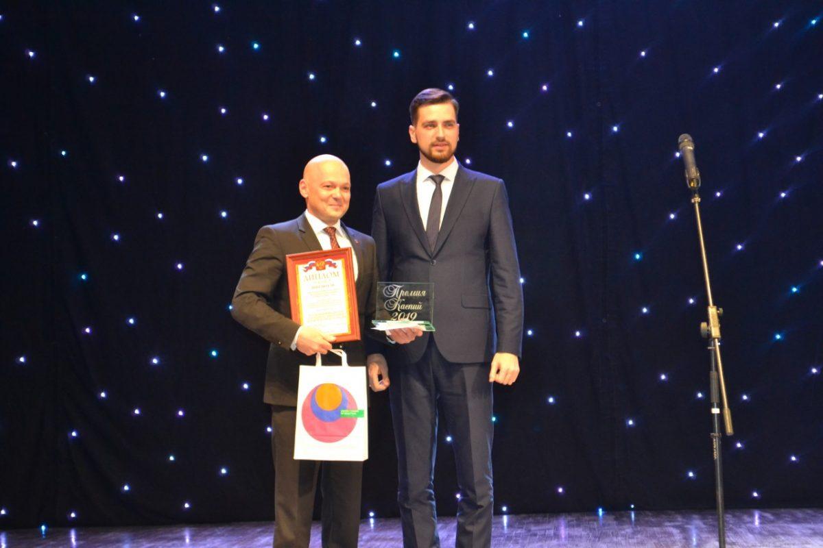 «Ростелеком» стал победителем премии «Каспий 2019» в двух номинациях