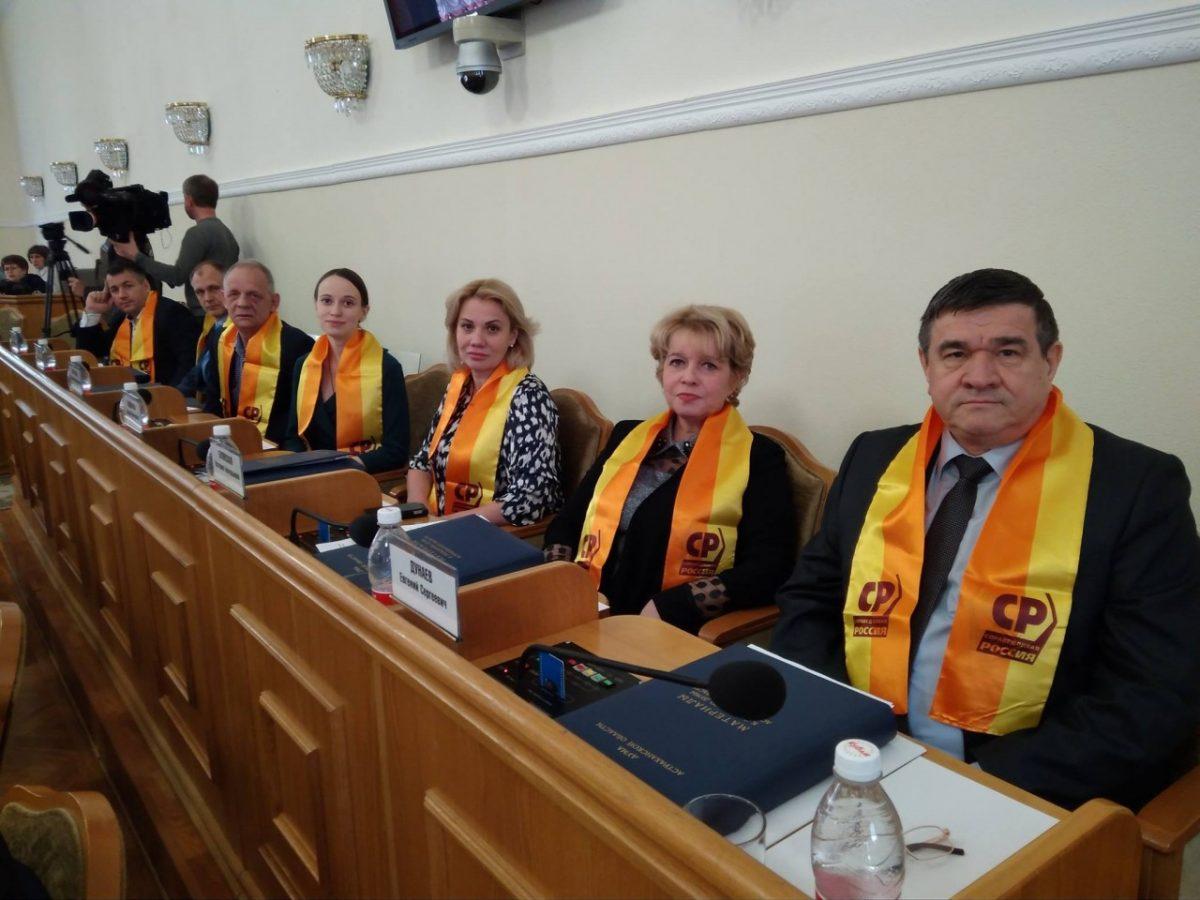 Астраханские эсеры предложили снизить порог подписей на выборах губернатора