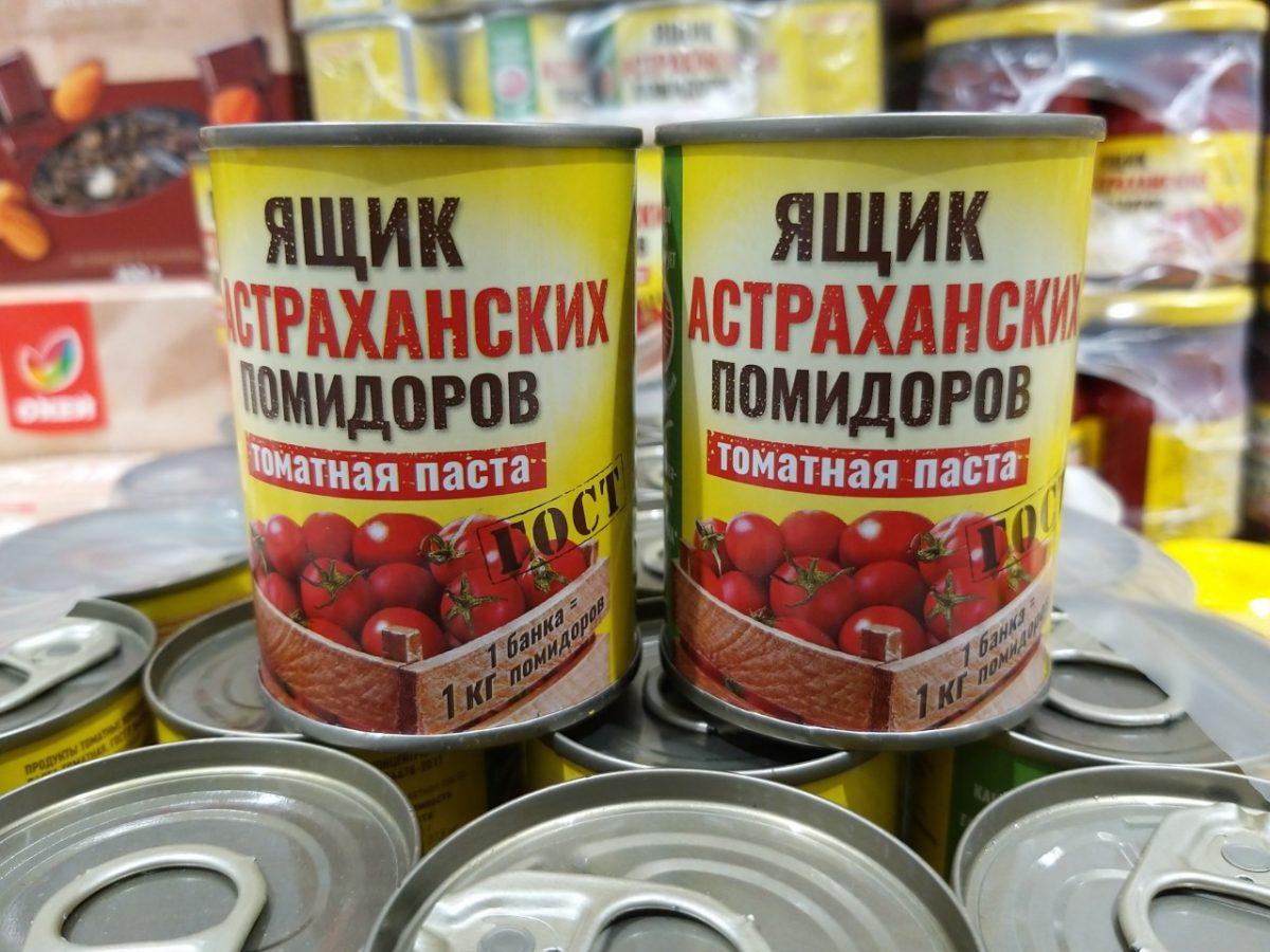 Астраханская томатная паста завоевывает российский рынок