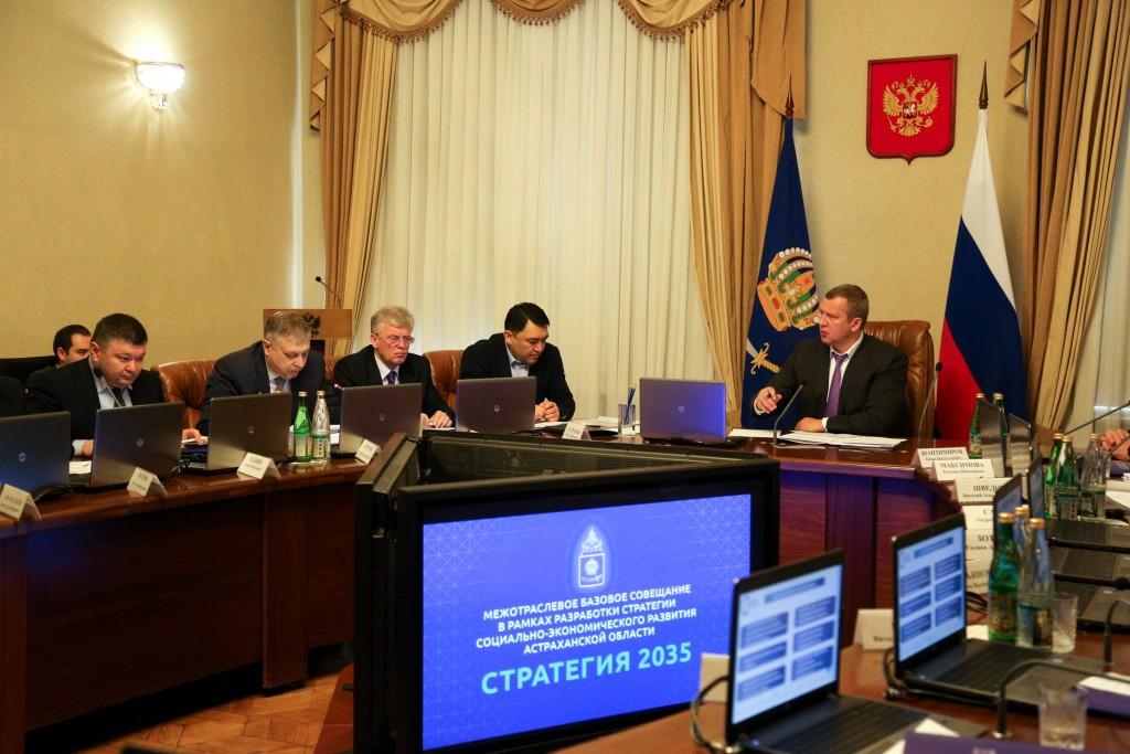 Сергей Морозов обозначил приоритеты «Стратегии-2035»