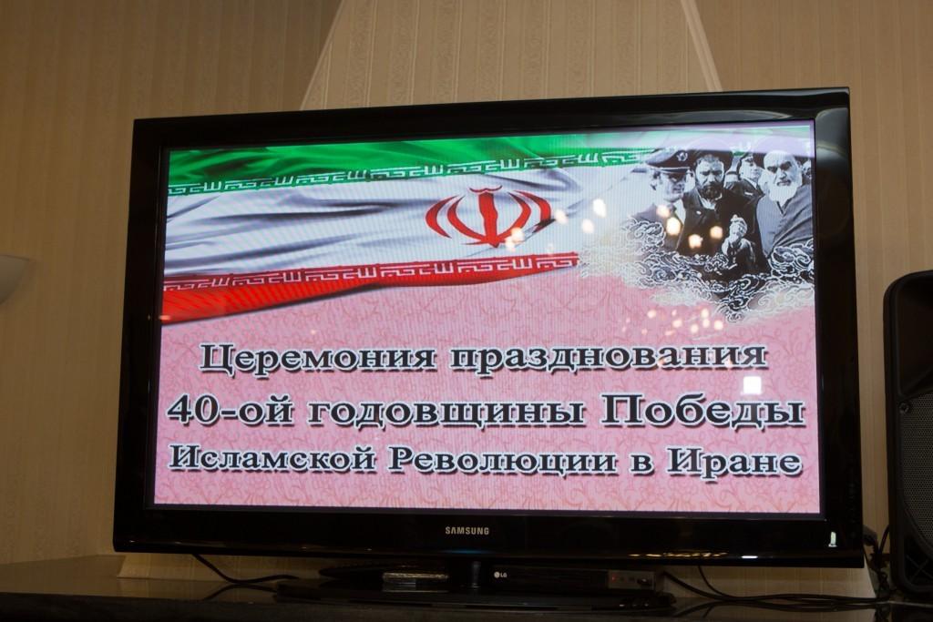 В Астрахани отметили годовщину Победы Исламской Революции в Иране