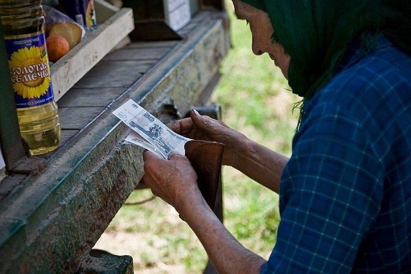 В правительстве назвали причины падения доходов россиян
