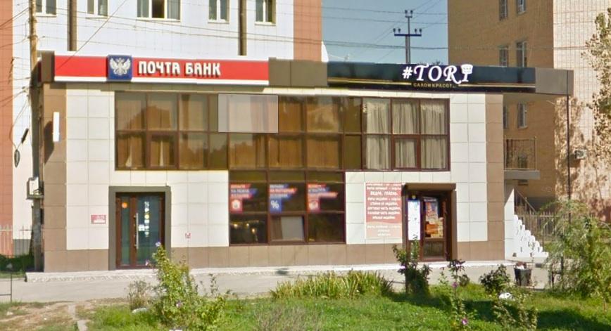 В Астрахани здание «Почта банка» оказалось самостроем