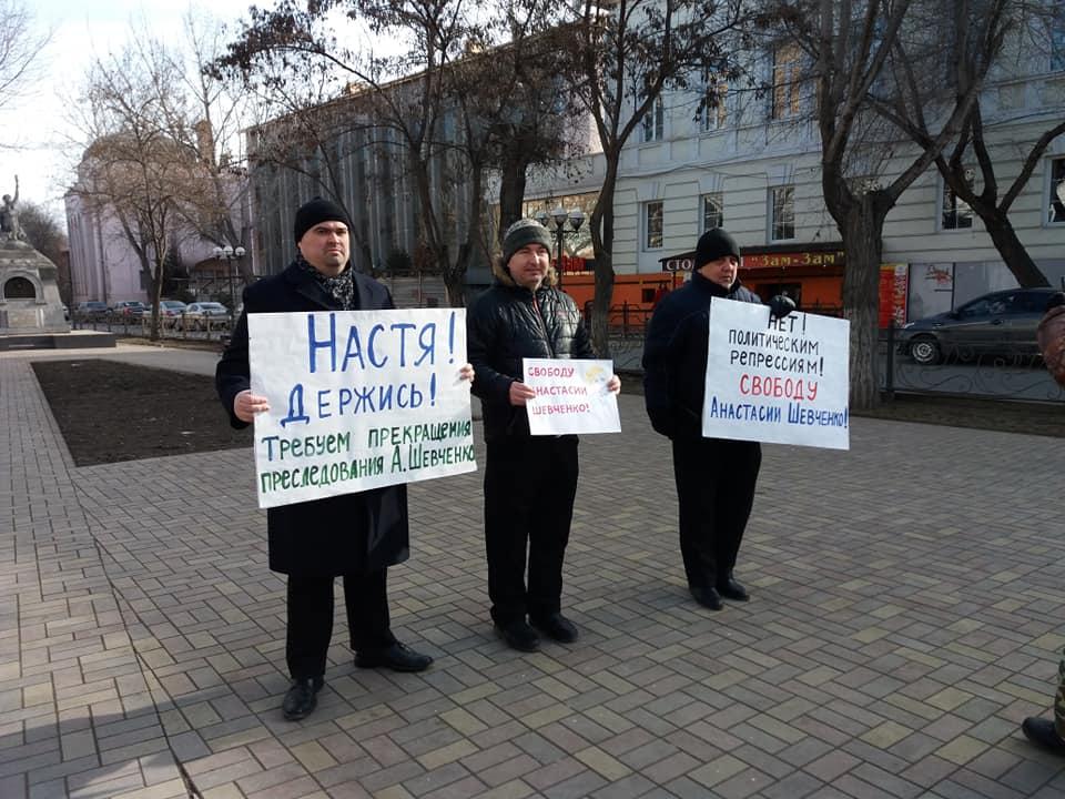 В Астрахани прошел «пикет разгневанных отцов»